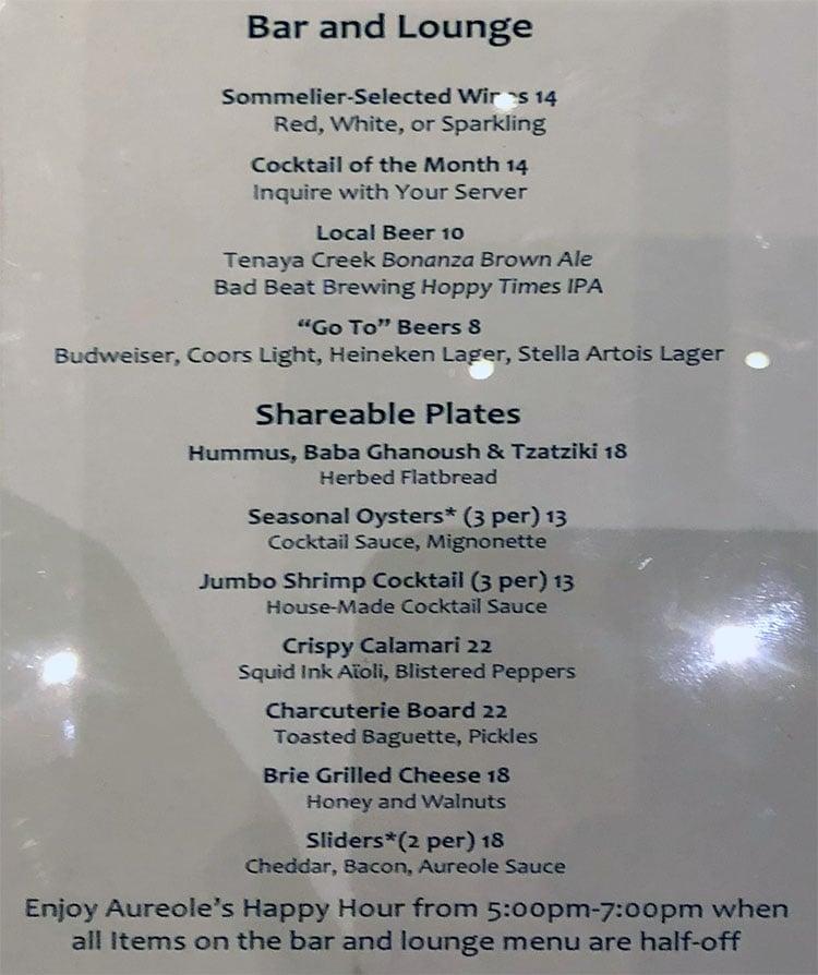 Aureole menu - bar and lounge menu