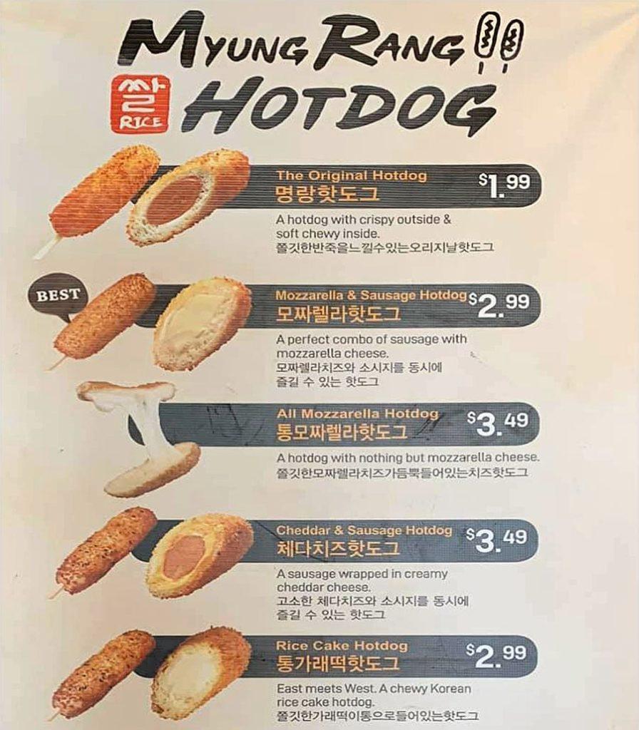 MyungRang Hot Dog menu