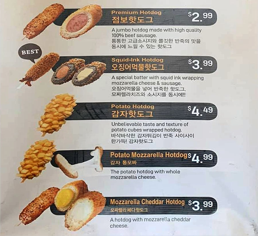 MyungRang Hot Dog menu continued